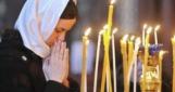 Сегодня у православных и греко-католиков начинается Великий пост