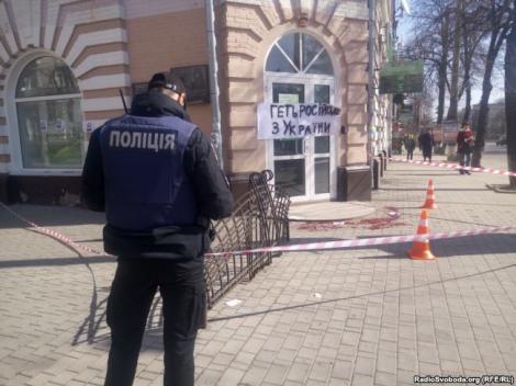 В Сумах участника акции против «Сбербанка» РФ задержали за «хулиганство»