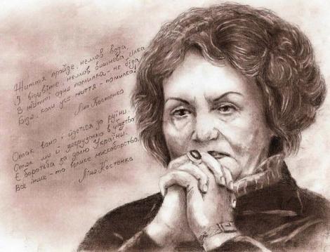 «Слово любви, надежды и свободы»  —  президент поздравил Лину Костенко с Днем рождения