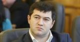 Суд еще не начал заседание по избранию меры пресечения Насирову