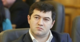 Соломенский суд избирает меру пресечения Насирову
