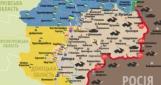Треть обстрелов за сутки оккупанты провели из запрещенного оружия (карта)
