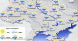 В четверг по Украине пройдет мокрый снег и дождь