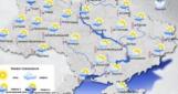 Суббота по Украине будет дождливой