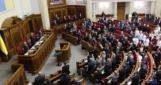 На этой неделе ВР вновь работает в пленарном режиме, сегодня активисты пикетируют Согласительный совет