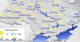 Во вторник почти по всей Украине прекратятся дожди
