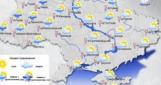 В четверг в Украине потеплеет до +21, местами дождь
