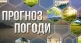 В пятницу Украину накроют дожди, на юге без осадков
