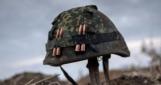 В пятницу двое украинских военных погибли на войне с Россией  —  штаб