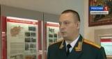 Украина обвинила генерала вооруженных сил России Завизьона в ведении войны и терроризме
