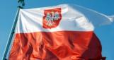 Ночью в Луцке обстреляли консульство Польши, пострадавших нет