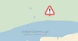На Осокорках в Киеве разбился вертолет  —  очевидцы (фото, карта)