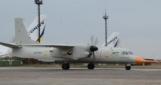 Новый украинский транспортный самолет Ан-132: первый полет (фото, видео)