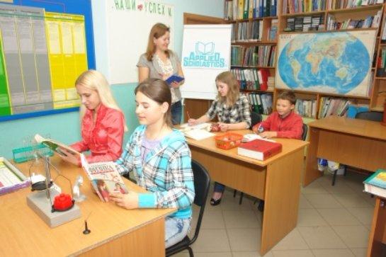 Изучение английского языка детьми в Киеве