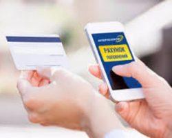 Интертелеком и ПриватБанк запустили систему автоматического пополнения счёта