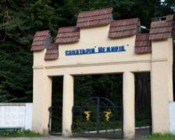 Незаконно проданное здание санатория «Немиров» на Львовщине вернули государству