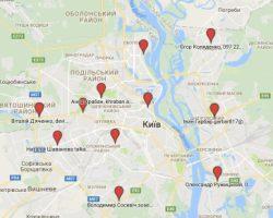 «На велосипеде на работу»: во вторник из каждого района Киева выедет велоколонна (форма регистрации)