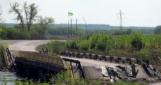 В первый день «режима тишины» четыре украинских военных ранены  —  штаб