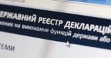 НАЗК готовит иск в суд против ГП «УСС» за сбои системы е-деклараций  —  Корчак