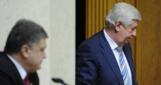 Сегодня Высший админсуд рассмотрит иск Шокина о возобновлении на должности генпрокурора