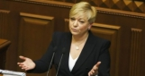 Глава Нацбанка Гонтарева уходит в отставку с 10 мая
