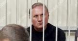 Сегодня в Луганской области продолжится суд по обвинению экс-регионала Ефремова