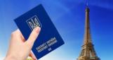 Сегодня комитет ЕС COREPER рассмотрит безвиз для Украины