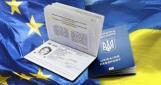 Комитет ЕС COREPER одобрил безвиз для Украины, на очереди  —  Совет ЕС
