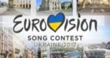 Сегодня на Софийской площади в Киеве откроется фан-зона Евровидения-2017