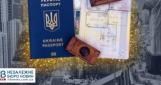 Совет ЕС утвердил постановление о безвизовом режиме для Украины