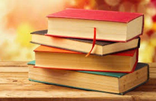 Школьная литература в Украине: учебники, пособия и тетради