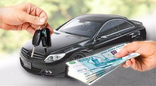 Услуги оценки и срочного выкупа авто