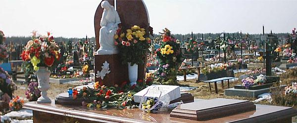 Памятники, ограды и комплексы для надгробий из камня в Украине