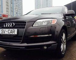 Прокат автомобилей в Украине на любой срок