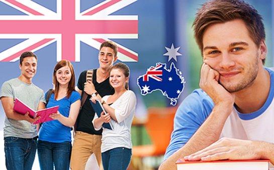 Образование в Австралии становится реальностью