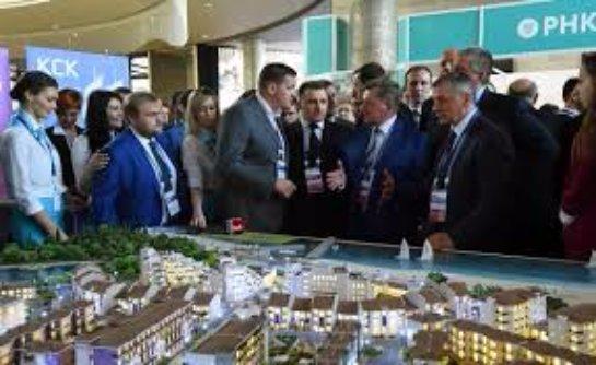 Результаты проведения III Ялтинского форума