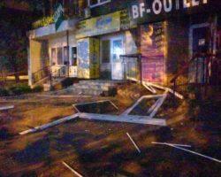 В жилом доме в Вышгороде под Киевом прогремел взрыв, есть погибшие (фото)