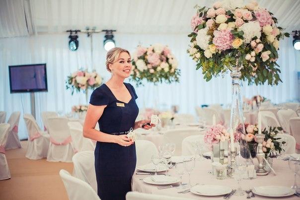 Координатор на свадьбу: доверь заботы профессионалу!