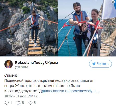 В Крыму обвалился новый мост