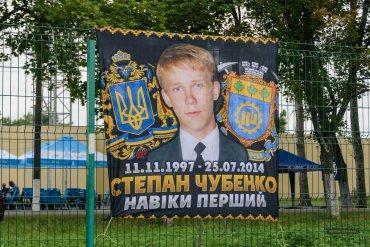 В «ДНР» школьника расстрелял за шарф футбольного клуба «Карпаты»