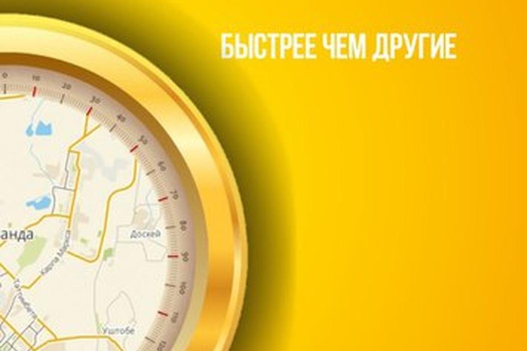 Быстрый заказ Народного такси в Киеве