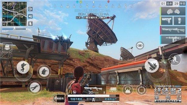 В Китае решили выпуститить клон PlayerUnknown's Battlegrounds с Терминатором
