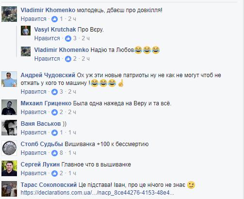 Сестра Надежды Савченко обзавелась престижным автомобилем