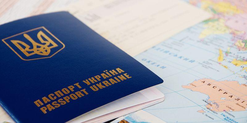 Услуги получения биометрического загранпаспорта в Украине