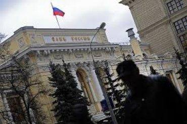 Руководство Центробанка России бежит из страны