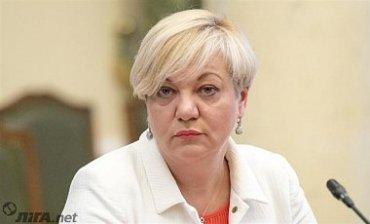 Суд обязал ГПУ возобновить следствие против Гонтаревой