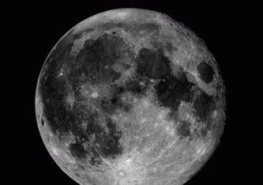 Ученые получили новые данные о возникновении Луны
