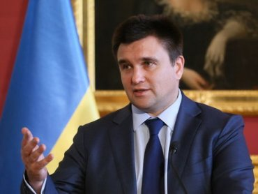 Глава МИД Украины Климкин оказался гражданином России