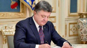 Порошенко подписал важнейший документ для восстановления Донбасса