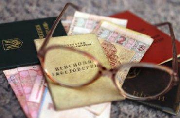 Украинцам хотят усложнить получение пенсий